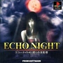 Echo Night 2: Nemuri no Shihaisha