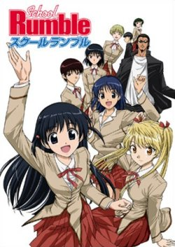 School Rumble                                  (2004-2010)