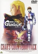 Mobile Suit Gundam: Char