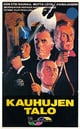 House of the Long Shadows [Vhs]