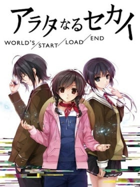 Arata-naru Sekai: World's/Start/Load/End