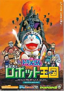 Doraemon: Nobita to robotto kingudamu