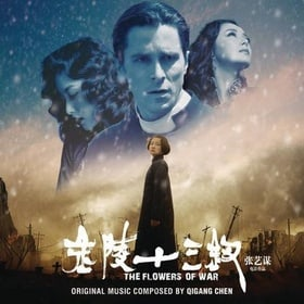 The Flowers Of War Original Motion Picture Soundtrack