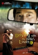 Driving with My Wife