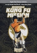 Incredible Kung Fu Mission