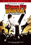 Kung Fu Hustle (Widescreen Edition)