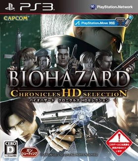 Resident Evil Chronicles HD