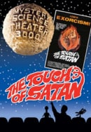 Mystery Science Theater 3000 The Touch of Satan
