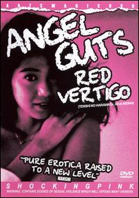Angel Guts: Red Vertigo