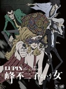 Lupin the Third: A Woman Called Fujiko Mine
