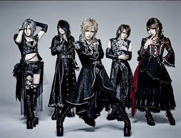 Jupiter (Japanese Band)