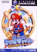 Super Mario Sunshine (JP)