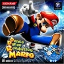 Dance Dance Revolution with Mario (JP)