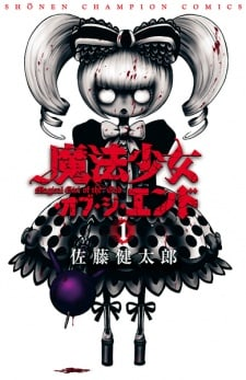 Mahou Shoujo of the End (Magical Girl Apocalypse)