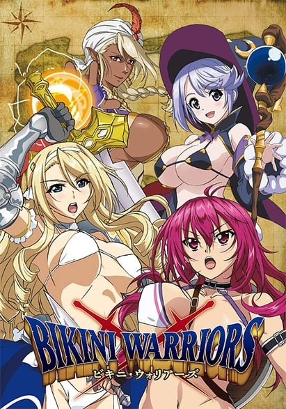 Bikini Warriors (2015)