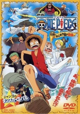 One Piece: Clockwork Island Adventure (Movie 2) (2001)