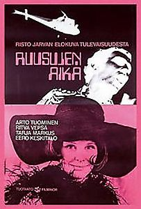 A Time of Roses                                  (1969)